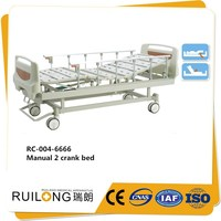 RC-004-6666 Hospital Bed Medical Furniture for Disable People