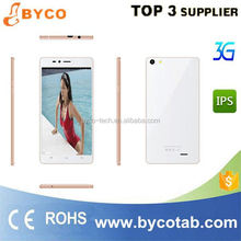 cheapest phone / android phone 4g / internet phone