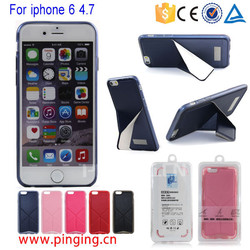 china wholesale pu leather cheap mobile phone case for iphone 6 6plus