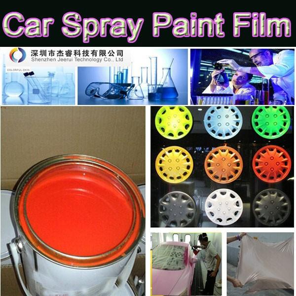 car rim removable spray paint cheap and best car protective decorative. Black Bedroom Furniture Sets. Home Design Ideas