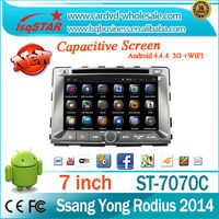"Newest 7"" Android 4.4 radio audio dvd gps Bluetooth RDS Car DVD for SsangYong RODIUS/REXTON 2014"