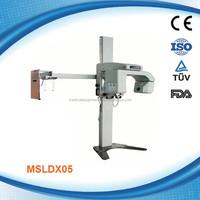 China digital panoramic dental x ray machine MSLDX05