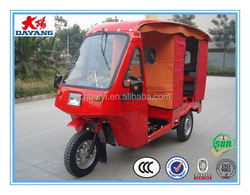 beautiful cheap high qualitypetrol open passenger 3 wheel trike rickshaw