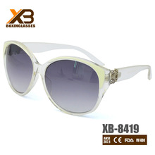 Simple women beige sunglasses