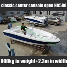 classs center console fiberglass speed boat