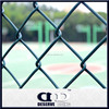 2015 Palygound Aluminum wire mesh fence,chain link fence