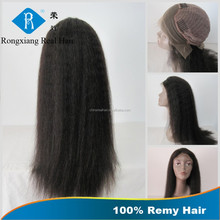 Cheap Kinky Straight Hair 100% Remy Human Hair Lace Front Wigs