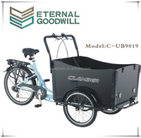 Cargo bike UB9019 inter 3 or 7 speeds adult tricycle 20/26 inch two wheel front tricycle hot sale
