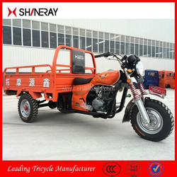 2015 New Products 150cc 200cc 250cc 300cc OEM Motorized Tuk Tuk
