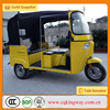 SONCAP KINGWAY 150cc THREE/ 3 Wheel Bicycle Manufacturer Motorcycle /Indian Bajaj Three Wheel Motorcycle