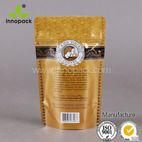 custom heat seal food grade side gusseted aluminum foil coffee packing bag