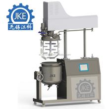 VEM-30Liter Creams & Lotions process vacuum emulsifying mixer