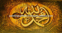 Modern Style Oil Painting Islamic Calligraphy Art Sale