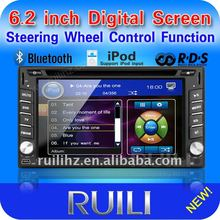 2012 Newest touch screen car dvd included parking guidling and GPS,bluetooth