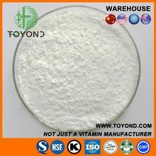 biotin capsules medcine grade USP/BP/EP made in china
