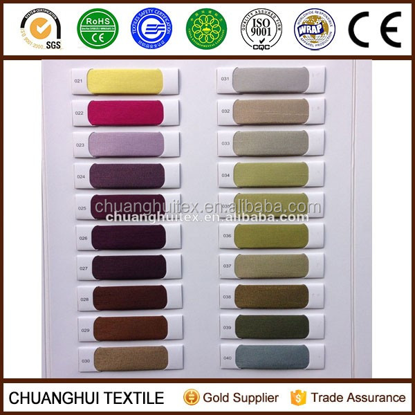 3 Pass Thermal Blackout Curtain Lining Fabric Material 150cm and 300cm Wide