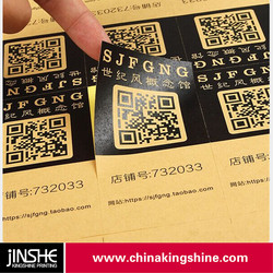 customized cosmetic label printing with logo