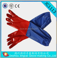 PVC smooth gloves for industrial use with 60cm Gauntlet