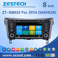 2 din car dvd for Nissan QASHQAI 2014 Support radio Audio Video mp3 mp4 dvd dvr multimedia