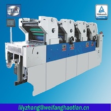 HT456 Haotian serise 2013 new 4 color offset machinery