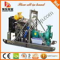 horizontal centrifugal fire pump/fire hydrant pump/fire booster pump