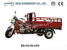 New gasoline three wheel cargo motorcycles made in china