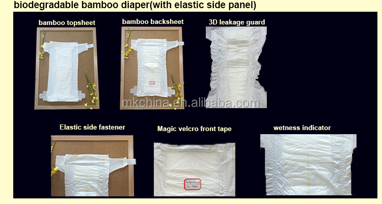 biodegradable bamboo diaper(with elastic side panel)