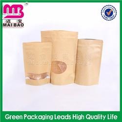 10 years export experience customized brown kraft paper food bag
