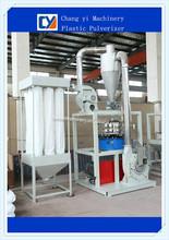 PM 800 automatic pvc plastic pulverizer macnine,PP miller machine, plastic grinder ,