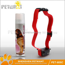 2012 latest design rechargeable dog training colla