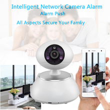 Supports Rotate Baby Monitor Camera By Mobile Phone