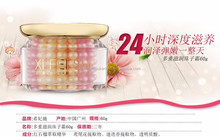 best whitening cream and dark spot removal, hot sale facial pearl cream