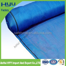 construction safety netting/construction safety nets /Dust and debris control net (Anhui manufacturer)