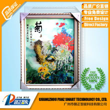 Depth 3D picture with frame wall hanging picture