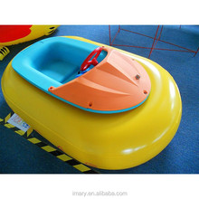 child boat inflatable bumper boat mini boat for kids