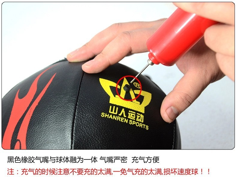 Подвесная боксерская груша SHANREN SPORTS PU SHANREN carrinhos/brinquedo meninos SRJS-8020