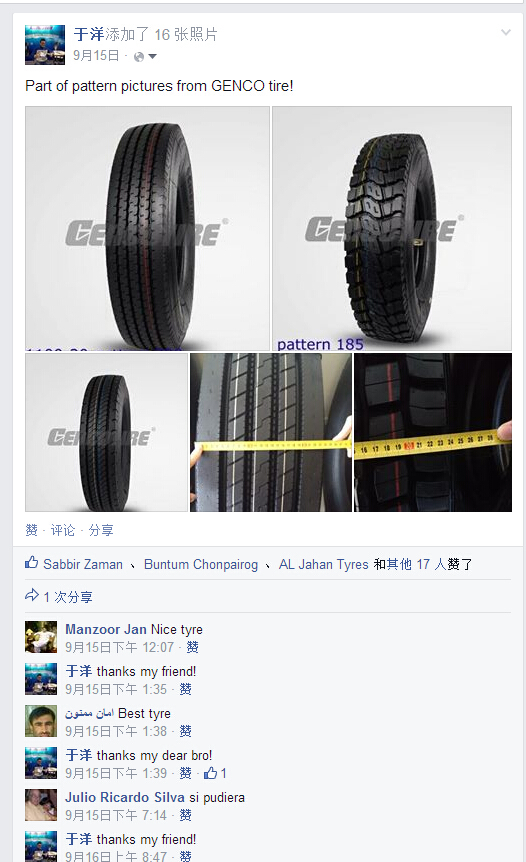 Radial passenger Car tire/tyre hot selling china tire/tyre 155R13C car tire/tyre