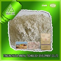 high whiteness bentonite 130 clay for mineral oil filter