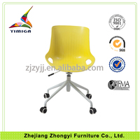 Guangzhou office furniture ergonomic 4 star leg sex secretary leather office chair