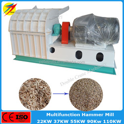 China supplier CE approved wood chips grinding machine with 1 year quality guarantee