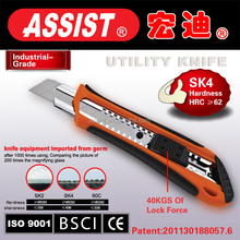 Made in china industrial safety utility knife plastic handle tool 18mm utility knife, cutter,single blade utility knife