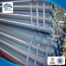 In abundant supply floor price pre galvanized steel pipe
