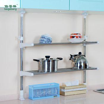 En acier inoxydable de cuisine multifonctions racks for Cuisine en acier inoxydable