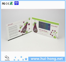 "Digital 2.4"", 4.3"", 5"", 7"", 10.1"" display screen brochure design greeting card video player"