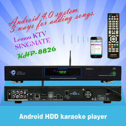 android karaoke player via iPhone/Android phone