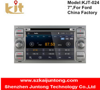 2014 latest products 7 inch car dvd player with wireless games