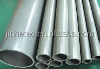 pvc sg5/k67 pvc scrap/imports and exports/pvc resin/lubricant