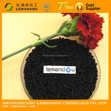 2015 hot sell pellet activated carbon with best price