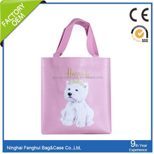 large exporting cheap cute tote bag pvc for gift