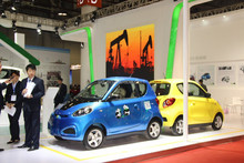 E-mark new energy electric car new style samrt car